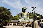 Daibutsu, Big Buddha, built in 1252 weighing 121 tons, Kamakura City, Kanagawa Prefecture, Honshu Island, Japan, Asia                                                                                    Stock Photo - Premium Rights-Managed, Artist: Robert Harding Images    , Code: 841-03055626