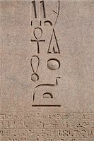 egyptian hieroglyphics - Detail of the Obelisk, Temple of Karnak, Thebes, UNESCO World Heritage Site, Egypt, North Africa, Africa                                                                                                 Stock Photo - Premium Rights-Managednull, Code: 841-03057423