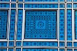 Detail of Arab World Institute, Paris, France Stock Photo - Premium Rights-Managed, Artist: R. Ian Lloyd             , Code: 700-03068375