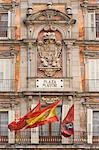 Casa de la Panaderia, Plaza Mayor, Madrid, Spain                                                                                                                                                         Stock Photo - Premium Rights-Managed, Artist: Alberto Biscaro          , Code: 700-03083951