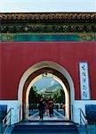 Ming tomb museum, Beijing, China Stock Photo - Premium Rights-Managed, Artist: Oriental Touch, Code: 855-03252679