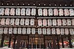 Yasaka-jinja, Gion, Kyoto, Japan Stock Photo - Premium Rights-Managed, Artist: Oriental Touch, Code: 855-03253111