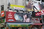 Billboards in busy Causeway Bay, Hong Kong Stock Photo - Premium Rights-Managed, Artist: Oriental Touch, Code: 855-03253280
