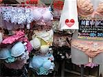 Lingerie shop, Harajuku, Tokyo, Japan Stock Photo - Premium Rights-Managed, Artist: Oriental Touch, Code: 855-03253858