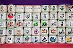 Sake Barrels Near Entrance of Meiji Shrine Stock Photo - Premium Royalty-Free, Artist: Jon Arnold Images, Code: 693-03313483