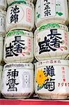 Sake Barrels Near Entrance of Meiji Shrine Stock Photo - Premium Royalty-Free, Artist: Allan Baxter, Code: 693-03313485