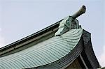 Gable on Tiled Roof at Meiji Shrine Stock Photo - Premium Royalty-Free, Artist: Oriental Touch           , Code: 693-03313495