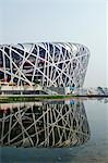 China,Beijing. The Birds Nest National Stadium designed by Herzog & de Meuron Stock Photo - Premium Rights-Managed, Artist: AWL Images, Code: 862-03351809