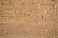 egyptian hieroglyphics - Hieroglyphs on the walls of the Ramesseum,Luxor,Egypt Stock Photo - Premium Rights-Managednull, Code: 862-03352913