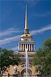 Russia,St Petersburg. Spire of the Admiralty Building. Stock Photo - Premium Rights-Managed, Artist: AWL Images, Code: 862-03361022