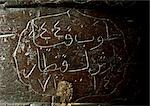 Arabic engraved in stone wall. Stock Photo - Premium Royalty-Freenull, Code: 696-03396520