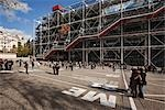 Centre Pompidou, Beaubourg, Paris, Ile-de-France, France Stock Photo - Premium Rights-Managed, Artist: Damir Frkovic, Code: 700-03404642