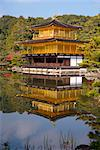 Kinkaku-ji (Golden Pavilion), original building constructed in 1397 for Shogun Ashikaga Yoshimitsu, UNESCO World Heritage Site, Kyoto, Kansai Region, Honshu, Japan, Asia Stock Photo - Premium Rights-Managed, Artist: Robert Harding Images, Code: 841-03489573