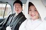 Bride and Groom, Kanazawa, Ishikawa prefecture, Chubu Region, Honshu, Japan Stock Photo - Premium Rights-Managed, Artist: Ikonica, Code: 700-03508539