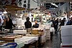 People Working at Tsukiji Central Wholesale Market, Tokyo, Japan Stock Photo - Premium Rights-Managed, Artist: Ikonica, Code: 700-03520459