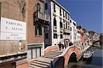 Ponte de L'Aseo, Cannaregio district, Venice, UNESCO World Heritage Site, Veneto, Italy, Europe Stock Photo - Premium Rights-Managed, Artist: Robert Harding Images, Code: 841-03677450