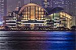 Hong Kong Convention and Exhibition Centre, Hong Kong, China Stock Photo - Premium Rights-Managed, Artist: Rudy Sulgan, Code: 700-03697953