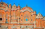 Hawa Mahal; or Palace of the Wind in the middle of Johari Bazaar and part of the zenana palace (women's quarters) designed by Lalchand Usta in 1799. Jaipur; Rajasthan; India. Stock Photo - Premium Rights-Managed, Artist: AWL Images, Code: 862-03711968