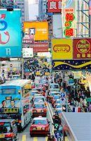 Hong Kong, Kowloon, traffic on Sai Yeung Choi Street in Mongkok. Stock Photo - Premium Rights-Managednull, Code: 845-03720964