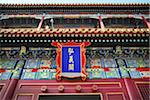 Paintwork inside Forbidden City Stock Photo - Premium Rights-Managed, Artist: IIC, Code: 832-03724128
