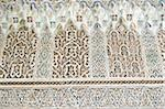 Detail of Bahia Palace, Marrakech, Morocco Stock Photo - Premium Rights-Managed, Artist: Nico Tondini, Code: 700-03778097