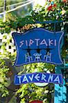 Tavern sign in Crete, Greece Stock Photo - Premium Rights-Managed, Artist: AWL Images, Code: 862-03888337