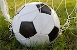 photo of a Soccer ball upon the green grass Stock Photo - Royalty-Free, Artist: Gelpi, Code: 400-03923457