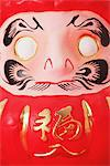 Traditional Japanese Daruma Doll Stock Photo - Premium Rights-Managed, Artist: Aflo Relax, Code: 859-03982429