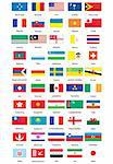 world banners Stock Photo - Royalty-Free, Artist: james2000, Code: 400-04080297