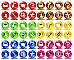 Colorful basic web icons Stock Photo - Royalty-Free, Artist: Pitris, Code: 400-04228263