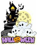 Halloween theme with three ghosts - vector illustration. Stock Photo - Royalty-Free, Artist: clairev, Code: 400-04236858