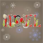 Christmas card Stock Photo - Royalty-Free, Artist: Ateli, Code: 400-04240056