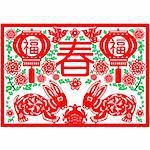 Chinese style of paper cut for year of the rabbit. Stock Photo - Royalty-Free, Artist: mylefthand                    , Code: 400-04261616
