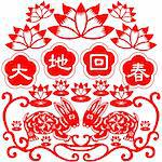 Chinese style of paper cut for year of the rabbit. Stock Photo - Royalty-Free, Artist: mylefthand                    , Code: 400-04261618