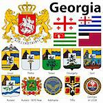 Civic Heraldry of Georgia. EPS 10 vector file included Stock Photo - Royalty-Free, Artist: ghostintheshell               , Code: 400-04262750