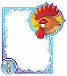 Rooster, the tenth sign of the Chinese zodiac's 12 animals, vector illustration in cartoon style Stock Photo - Royalty-Free, Artist: ensiferum                     , Code: 400-04267891