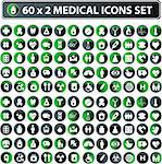 60x2 shiny Medical icons, button web set, eco color Stock Photo - Royalty-Free, Artist: icons                         , Code: 400-04320477