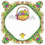 Holiday Easter Frame with white space for your text or info: Traditional basket with colorful painted easter eggs cute chickens.