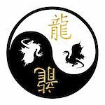 Yin Yang symbol with Chinese text and image of a Dragon Stock Photo - Royalty-Free, Artist: darrenwhi                     , Code: 400-04376220