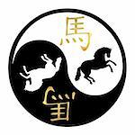Yin Yang symbol with Chinese text and image of a Horse Stock Photo - Royalty-Free, Artist: darrenwhi                     , Code: 400-04376222