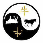 Yin Yang symbol with Chinese text and image of an Ox Stock Photo - Royalty-Free, Artist: darrenwhi                     , Code: 400-04376224