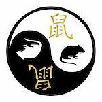 Yin Yang symbol with Chinese text and image of a Rat Stock Photo - Royalty-Free, Artist: darrenwhi                     , Code: 400-04376227