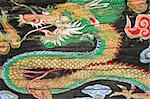 Rare antique painting of a Dragon located in Korean Palace Stock Photo - Royalty-Free, Artist: fiftycents                    , Code: 400-04487720