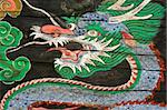 Rare antique painting of a Dragon in Korea Palace Stock Photo - Royalty-Free, Artist: fiftycents                    , Code: 400-04487721