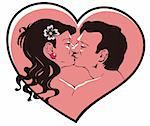 Vector image kissing pairs on background heart