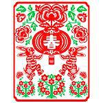 Chinese style of paper cut for year of the rabbit. Stock Photo - Royalty-Free, Artist: mylefthand                    , Code: 400-04747201