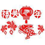 Chinese style of paper cut for year of the rabbit. Stock Photo - Royalty-Free, Artist: mylefthand                    , Code: 400-04784493