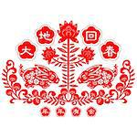 Chinese style of paper cut for year of the rabbit. Stock Photo - Royalty-Free, Artist: mylefthand                    , Code: 400-04784497