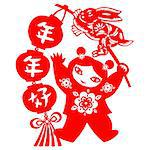Chinese style of paper cut for year of the rabbit. Stock Photo - Royalty-Free, Artist: mylefthand                    , Code: 400-04784501