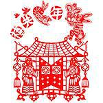 Chinese style of paper cut for year of the rabbit. Stock Photo - Royalty-Free, Artist: mylefthand                    , Code: 400-04784502